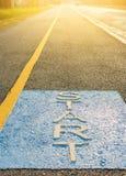 Começo da palavra escrito na estrada Foto de Stock