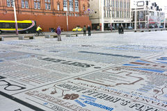 Comedy Carpet at the seafront in Blackpool, Englan Stock Photos