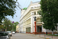 Comedy Theater in Nizhny Novgorod Royalty Free Stock Photo
