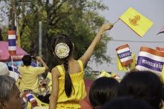 Comemore pai dia @ o _Thailand do 5 de dezembro de 2012 Fotos de Stock