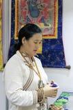 Comerciante tibetano Fotografía de archivo libre de regalías