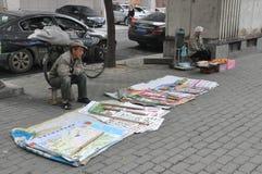 Comercio de la calle Imagenes de archivo