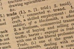 Comercio - palabra del asunto fotos de archivo libres de regalías