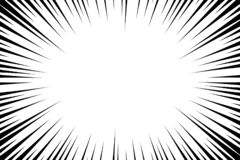 Comic book radial lines background. Manga speed frame. Explosion vector illustration. Star burst or sun rays abstract backdrop.  vector illustration