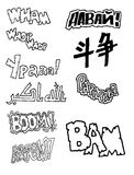 Comic Book Sound Effects Royalty Free Stock Photos