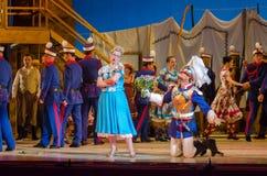 Comic opera Love drink. DNIPRO, UKRAINE - JUNE 24, 2017: Comic Opera Love drink performed by members of the Dnipro Opera and Ballet Theatre Stock Photography