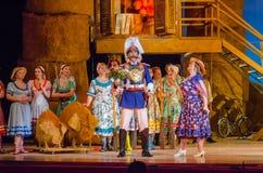 Comic opera Love drink. DNIPRO, UKRAINE - JUNE 24, 2017: Comic Opera Love drink performed by members of the Dnipro Opera and Ballet Theatre Royalty Free Stock Photos