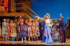 Comic opera Love drink. DNIPRO, UKRAINE - JUNE 24, 2017: Comic Opera Love drink performed by members of the Dnipro Opera and Ballet Theatre Stock Photos