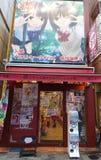 Comic store in Akihabara , tokyo , japan Royalty Free Stock Photos