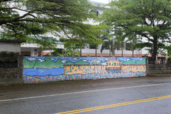 Comics wall of meilun junior high school in rain Stock Photography