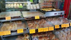 Comida de la calle de Hong-Kong Fotos de archivo