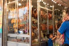 Comida de la carne asada en estilo del Cantonese Imagenes de archivo