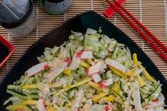 Comida del japonés de la ensalada Fotografía de archivo libre de regalías