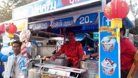 Comida fría del helado Imagen de archivo libre de regalías