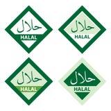 Comida Halal ilustración del vector