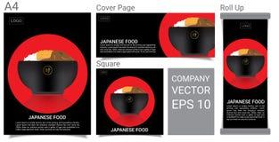 Comida japonesa sana con el ejemplo del fondo de la bandera del arroz de curry Fotos de archivo