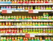 Comida para bebé Imagens de Stock