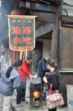 Comida tradicional en ciudad antigua Imagen de archivo