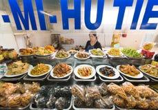 Comida vegetariana vietnamita Imagen de archivo libre de regalías
