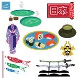 Comida y cultura de Japón del viaje libre illustration