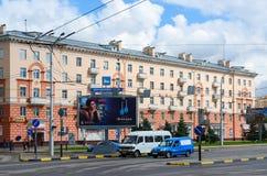 Comienzo del centro comercial en Gomel, Bielorrusia Imagen de archivo