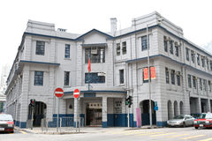 Comisaría de policías de Yau mA Tei, Hong-Kong Fotografía de archivo libre de regalías