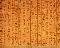 Comitato Hieroglyphic fotografie stock