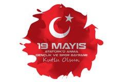 Commémoration nationale de rk de ¼ de DayMay 19 Atatà 23 avril de la souveraineté et des enfants et jour de la jeunesse et de spo Photos libres de droits