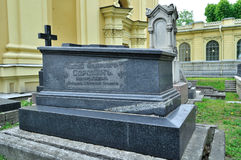 Commandants Cemetery in Peter and Paul Fortress in Saint Petersburg, Russia Stock Images