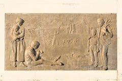 Commemorative�plaque, Alte Feste, Windhoek Royalty Free Stock Image