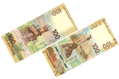 Commemorative banknotes. Republic of Crimea Royalty Free Stock Images
