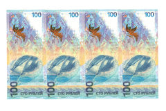 Commemorative banknotes. Sochi Stock Images