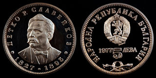 Commemorative coin Royalty Free Stock Image