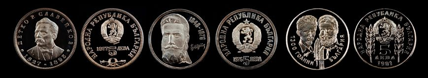 Commemorative coin lev from Bulgaria Royalty Free Stock Photography