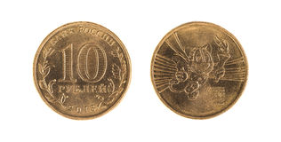 Commemorative coin Universiade Royalty Free Stock Images