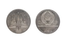 Commemorative coin USSR one ruble. Set of commemorative coin USSR one ruble. Games of the XXII Olympiad, Moscow, 1980. Year of release 1978. Isolate on white Royalty Free Stock Images