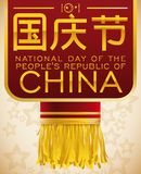 Commemorative Label with Fringes for China's National Day, Vector Illustration Royalty Free Stock Images