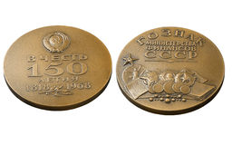 Commemorative medal. Commemorative Medal in honor of 150 years of factory GOZNAK Stock Images