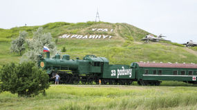 commemorative military hill. Caption: Hooray, for the homeland! Stock Images