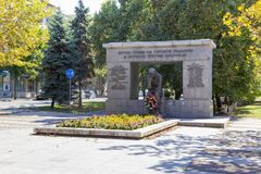 Commemorative monument. War hero commemorative monument from Ruse, Bulgari Royalty Free Stock Photos