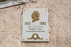 Spas-Zagorje, Russia - March 2016: A commemorative plaque royalty free stock photo