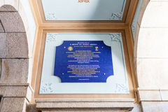 The commemorative plaque exhibiting the promotion of the Sanctuary church to Basilica by Pope Francis Royalty Free Stock Photo
