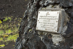 Commemorative plaque in honor of volcanologists have studied North Breakthrough Great Tolbachik Fissure Eruption 1975 royalty free stock image