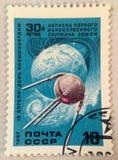 Commemorative stamp of Sputnik Royalty Free Stock Photography