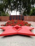 Commemorative star of the Great Patriotic War stock images