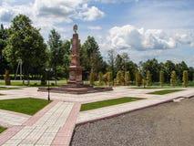Commemorative stele in the Kaluga region of Russia. Stock Photos