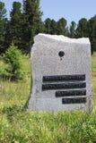 Commemorative stone slab on Seminsky pass Royalty Free Stock Image