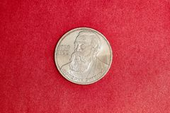 Commemorative USSR coin one ruble dedicated to  Fredric Engels. As the founder of the ideas of communism from Germany 1820-1895 Stock Photo