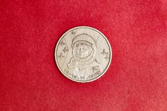 Commemorative USSR coin one ruble in memory of Tereshkova. Commemorative USSR coin one ruble in memory to the first woman astronaut Tereshkova Stock Photography