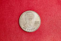 Commemorative USSR coin one ruble in memory of Russian inventor Popov. Commemorative USSR coin one ruble in memory to the inventor of radio Popov Stock Photos